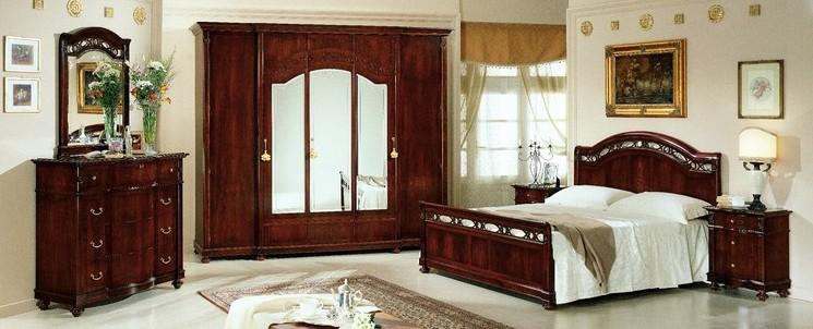 Camere da letto collezione siviglia noce - Camera da letto in noce ...